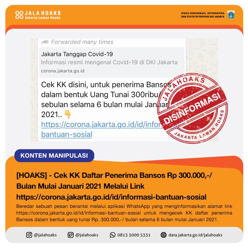 Jala Hoaks Jakarta